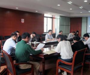 岱山作协举行十届第十六次理事(扩大)会议